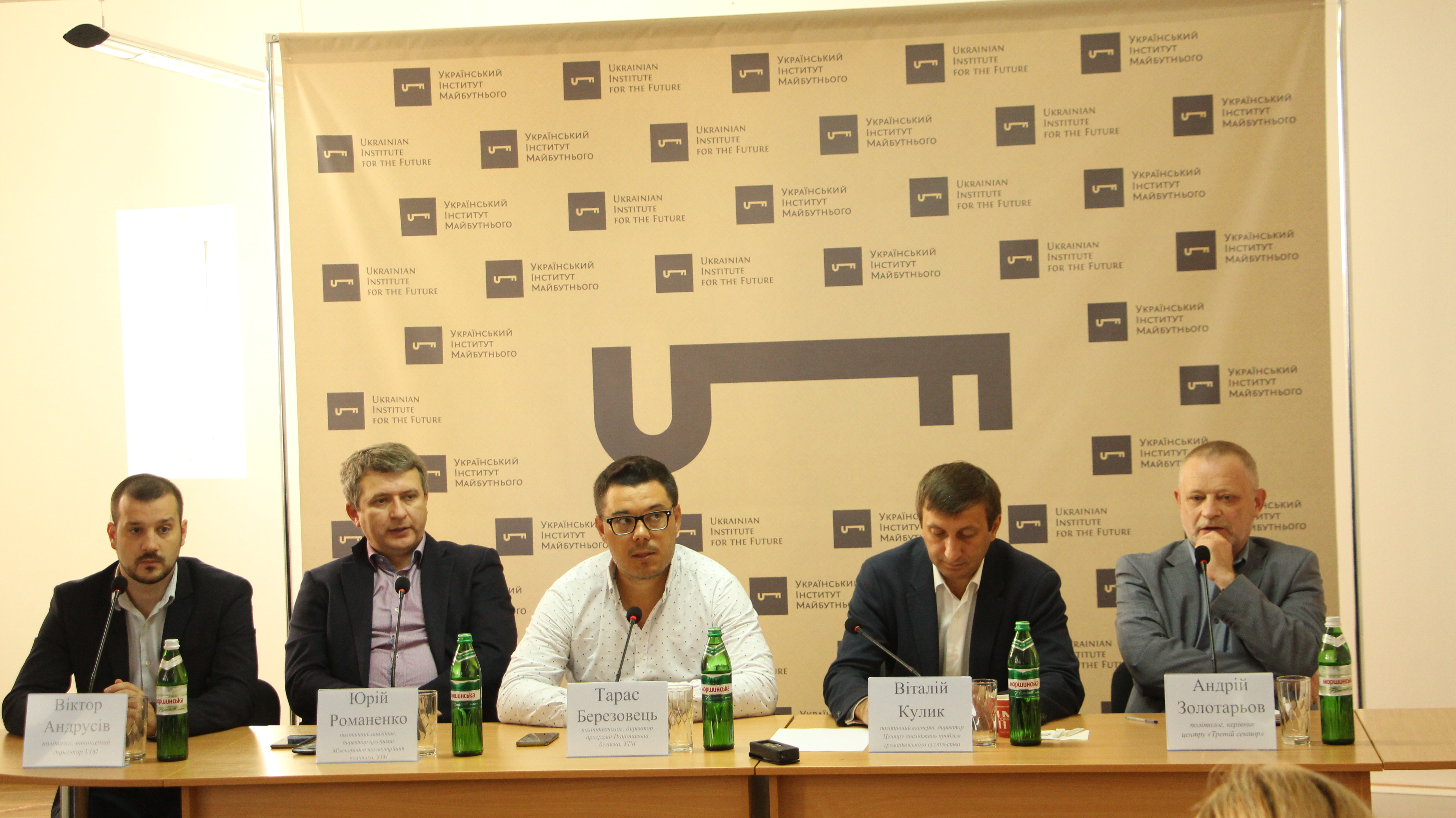 What to expect in Ukraine in the new political season: results of the press conference