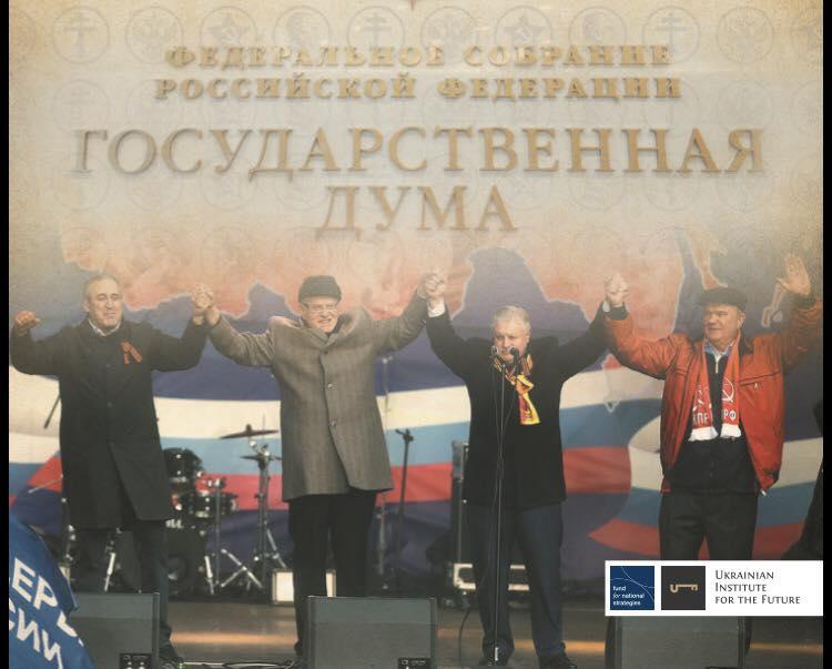 Держдума. Версія 7.0. Російський парламентаризм після Криму.