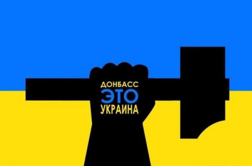 У чому помиляється Нищук і чому українізація Донбасу провальна?