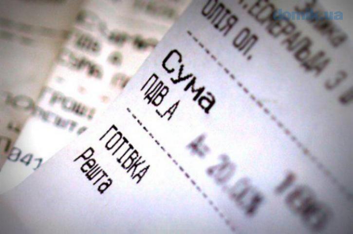 Cancellation of VAT: a factor of economic sabotage?