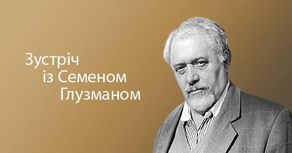 До 25-ї річниці референдуму за Незалежність України