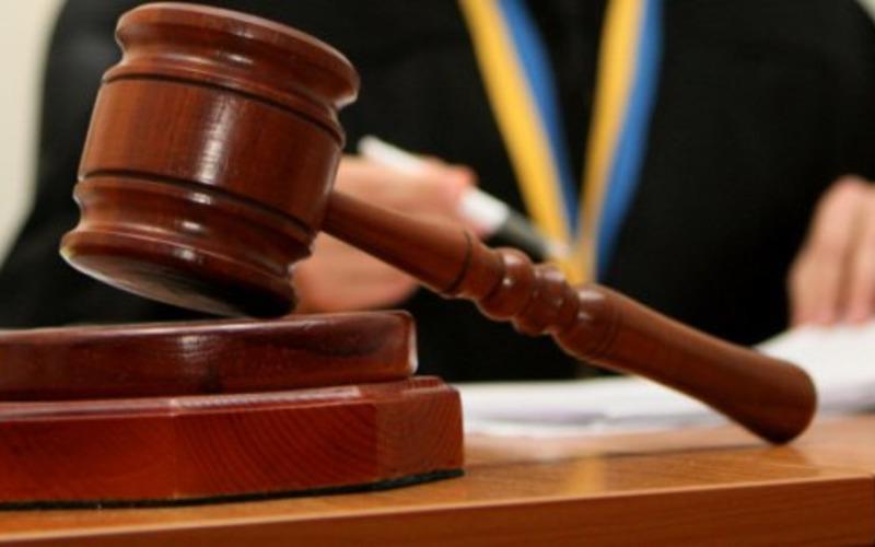 Антикорупційні суди: світовий досвід