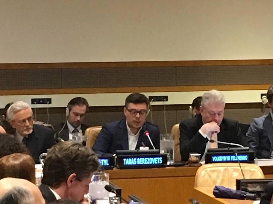Тарас Березовець в ООН: