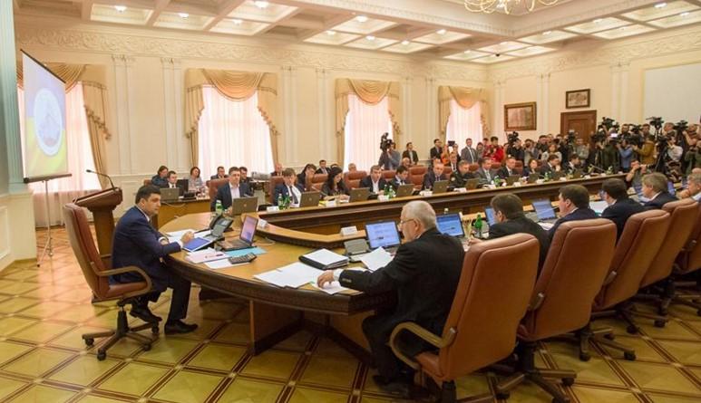 Уряд України презентував чудовий план