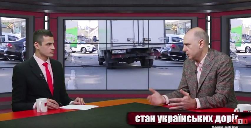 Володимир Шульмейстер: