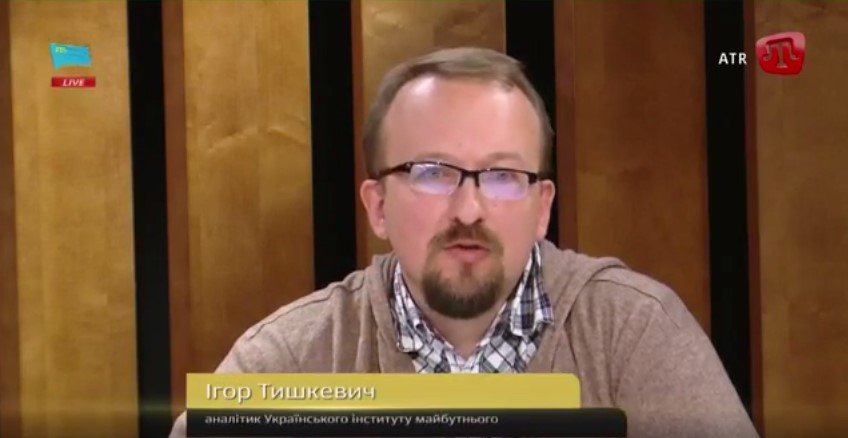 Ігар Тишкевич:
