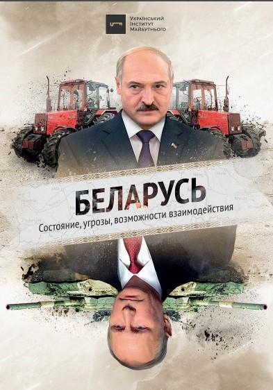 Belarus: status, threats, opportunities for cooperation - Report (pdf)