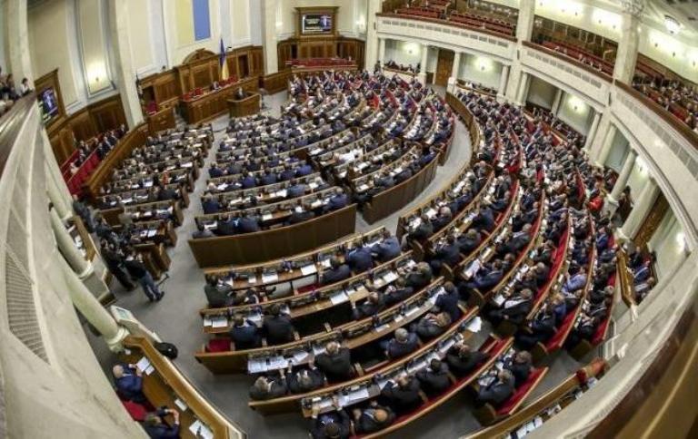 Верховна Рада в глухому куті депутатської недоторканності