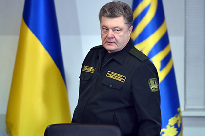 Experts of UIF commented on the new law on Donbas