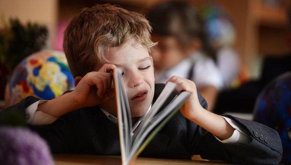 Школьное образование в Украине: ожидания и реальность