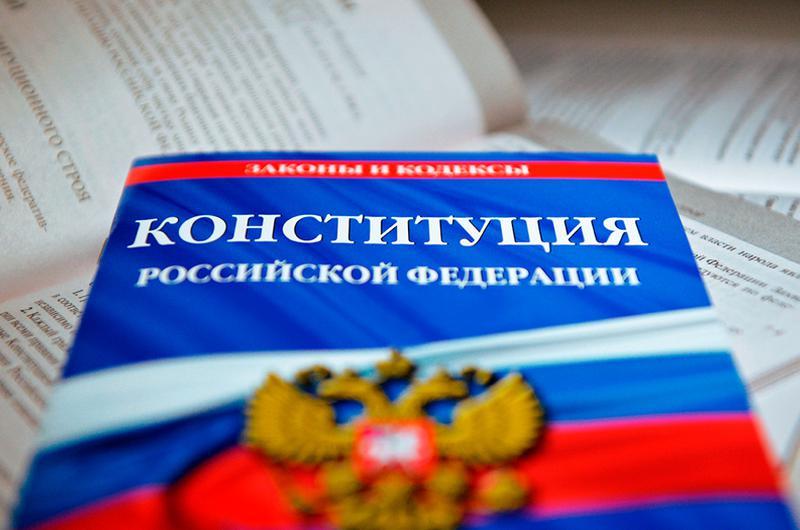 Поправки до Конституції РФ: Наслідки для України