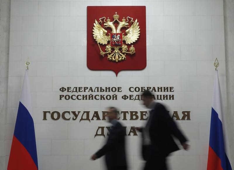Держдума`21: основні висновки та наслідки для України