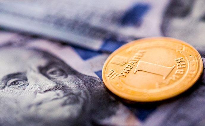 Газ за $220 за 1000 кубів: Аналіз Державного бюджету України 2022 року